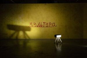 Жизнь как декорация: про выставку Андрея Сагайдаковского